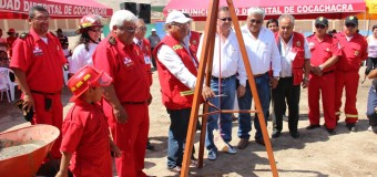 COCACHACRA INICIÓ CONSTRUCCIÓN DE CUARTEL PARA COMPAÑÍA DE BOMBEROS